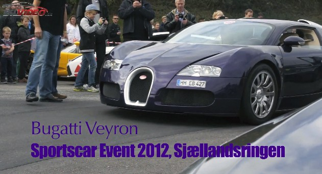 Bugatti Veyron Sound